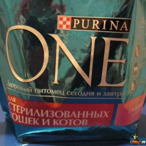 Лицевая сторона упаковки сухого корма для кастрированных котов