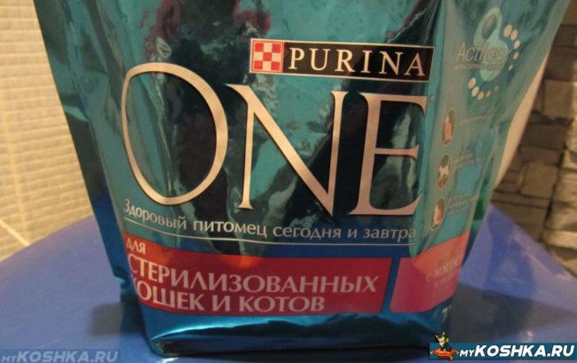 Лицевая сторона упаковки сухого корма для стерилизованной кошки