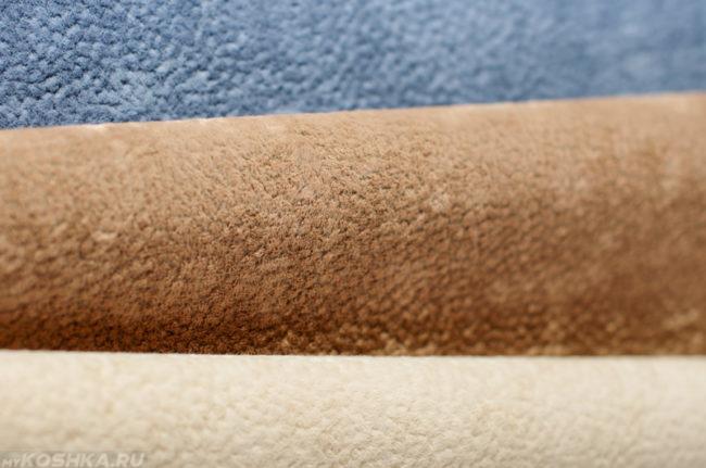 Три цвета флока: телесный, бежевый и голубой
