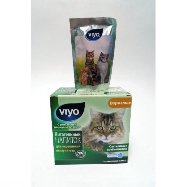 Коробка пребиотиков для котов