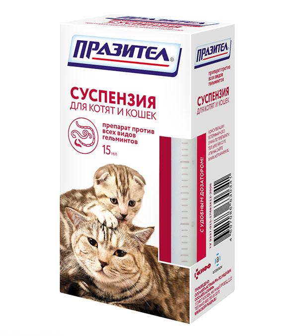 Коробка средства от паразитов для кошек Празител