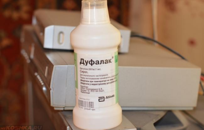 Упаковка лекарства «Дюфалак» слабительный сироп