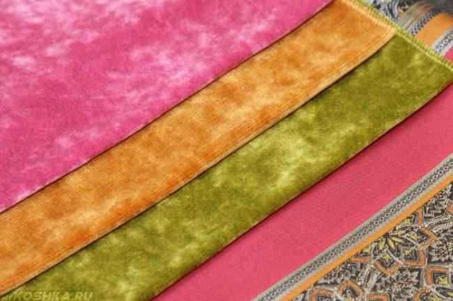 Три цвета велюровой ткани