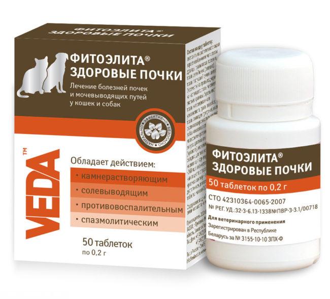 ФИТОЭЛИТА® ЗДОРОВЫЕ ПОЧКИ (PHYTOAELITA® SANUS RENES) упаковка лекарства
