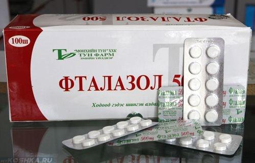 Таблетки от поноса Фталазол