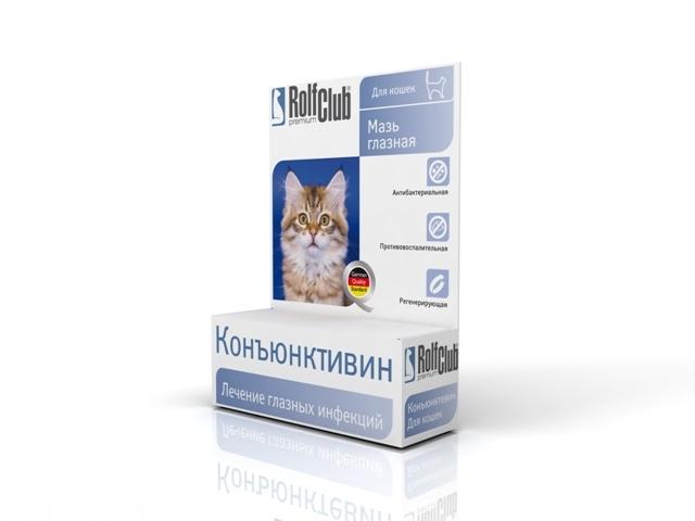 Мазь при конъюнктивите у кошки