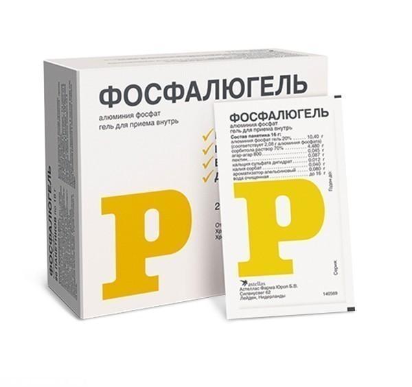 Коробка и пакетик фосфалюгеля