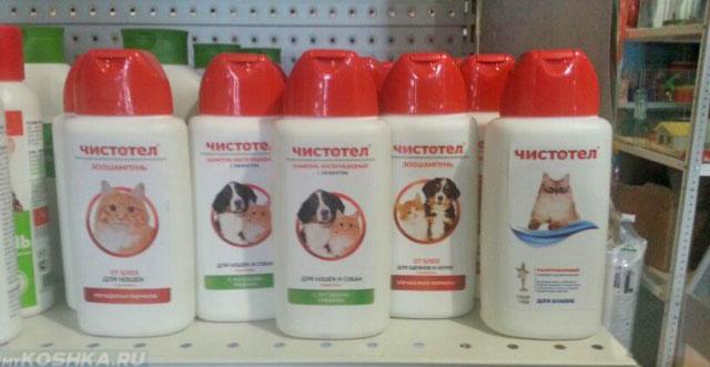 Шампуни для кошек и собак на витрине