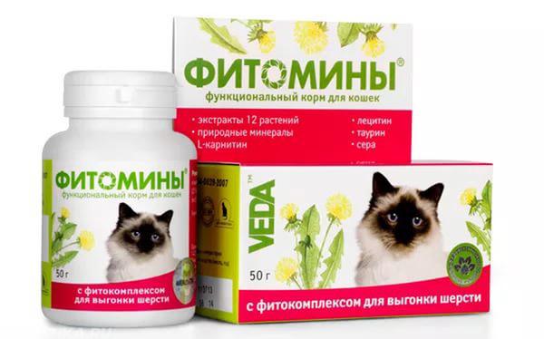 Фитоминный комплекс для выгонки шерсти у кошки