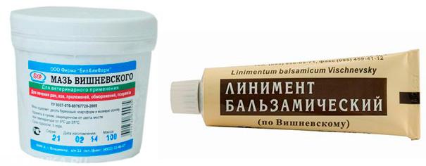 Мазь Вишневского и аналог на его основе