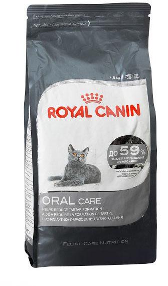 Специализированный сухой корм для кошек для борьбы с зубным камнем