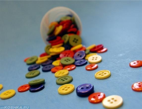 Набор разноцветных пуговиц