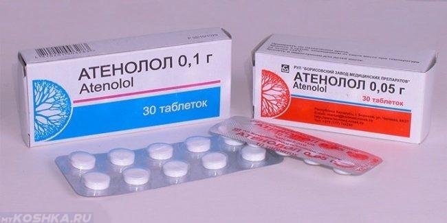 Препарат атенолол в виде белых таблеток