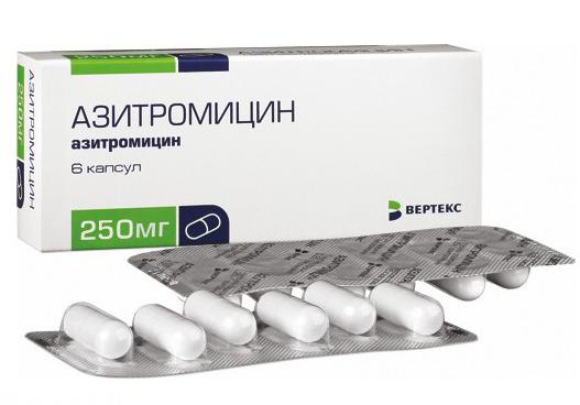 Коробка препарата азитромецин
