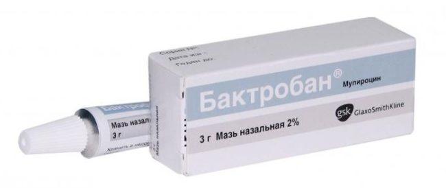 Антибиотик бактробан в белой упаковке