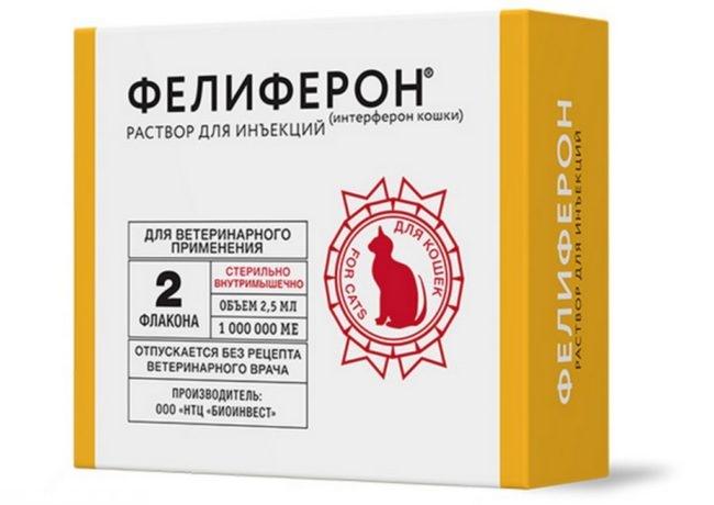 Коробка препарата фелиферон