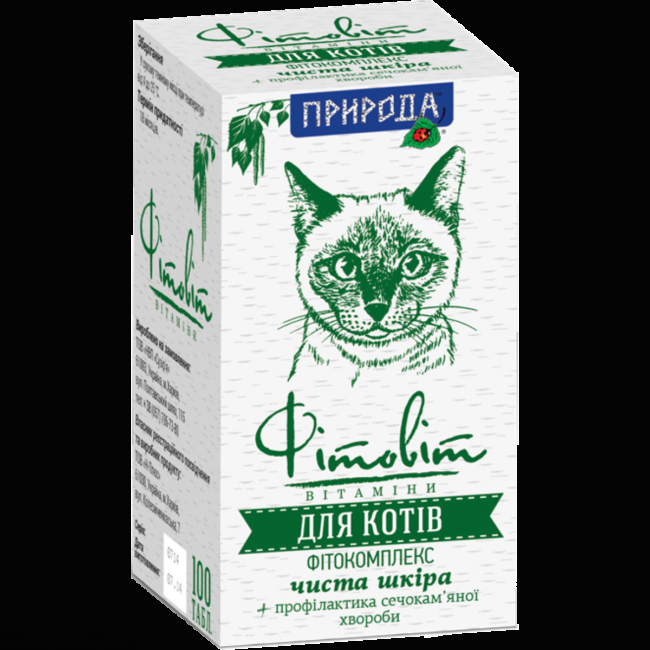 Фитокомплекс природа для кошек