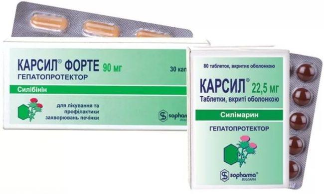 Коробка препарата карсил