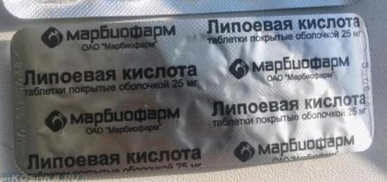 Липовая кислота в упаковке