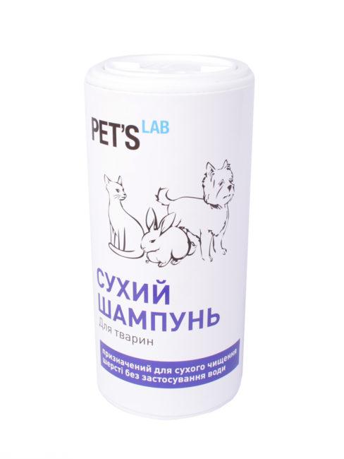 Сухой шампунь для животных