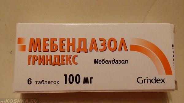 Упаковка препарата Мебендазол