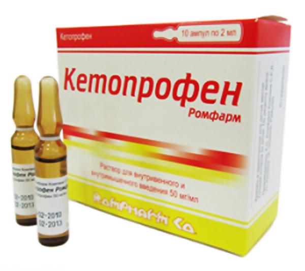 Коробка препарата кетопрофена
