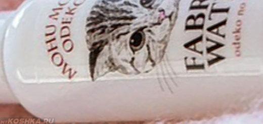 Спрей для отпугивания кошек