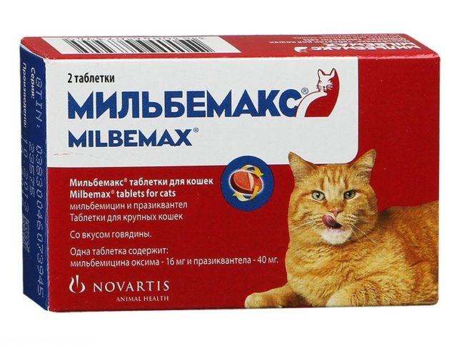 Таблетки для кошек мильбемакс