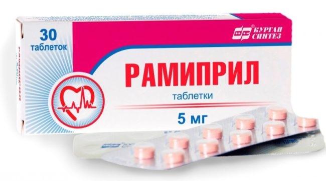 Таблетки рамиприл в упаковке
