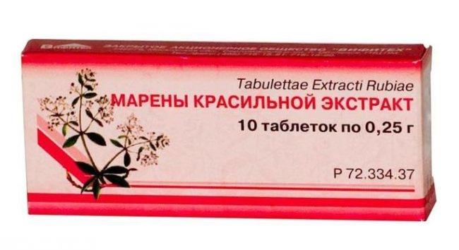 Экстракт марены красильной в виде таблеток