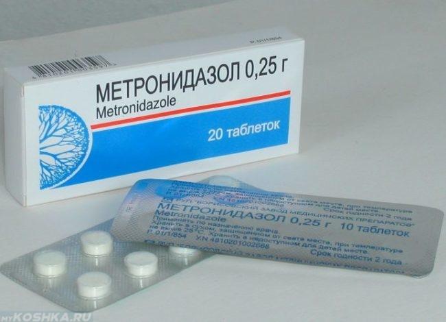 Метронидазол в форме таблеток