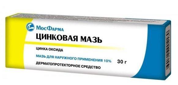 Белая упаковка цинковой мази