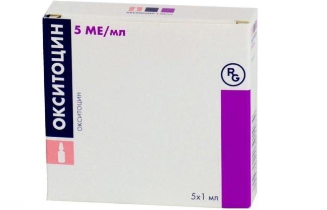Окситоцин в упаковке на белом фоне