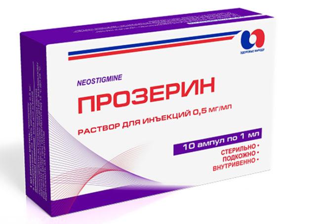 Препарат прозерин для инъекций