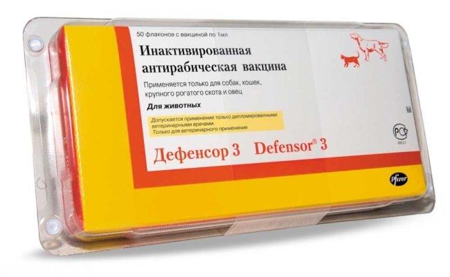 Вакцина дефенсор для собак
