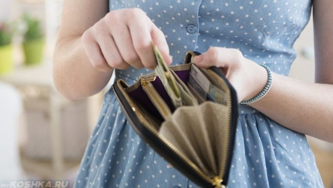 Женщина открывшая кошелёк