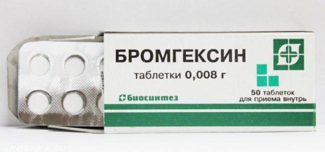 Препарат бромгексин в таблетках