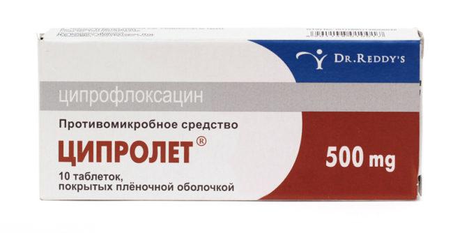 Препарат ципрофлоксацин в виде таблеток