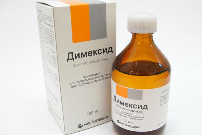 Препарат димексид в бутылочке