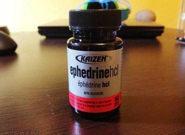 Препарат эфедрин в баночке