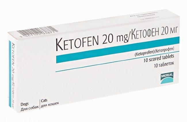 Препарат кетофен в виде таблеток
