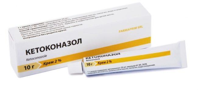Препарат кетоконазол в тюбике