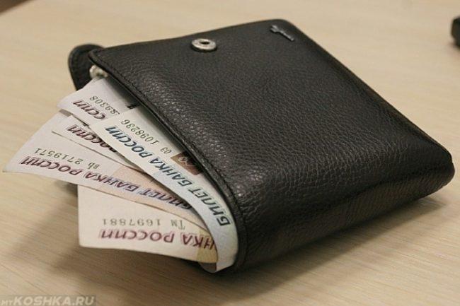 Чёрный кошелёк с деньгами