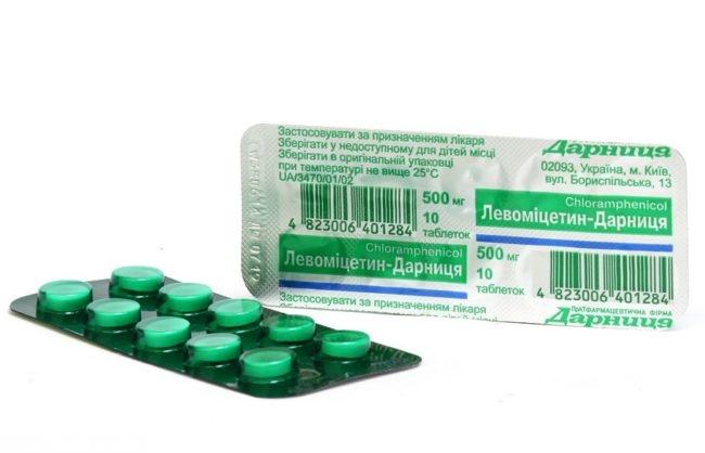 Препарат левомицетин в виде таблеток