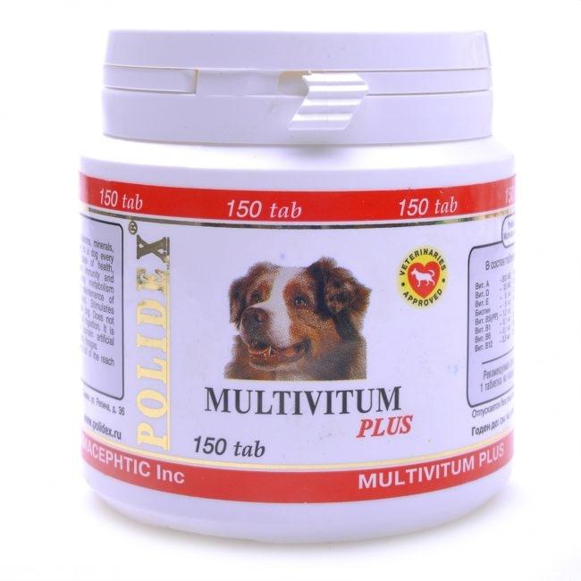 Витаминный комплекс мультивитум плюс