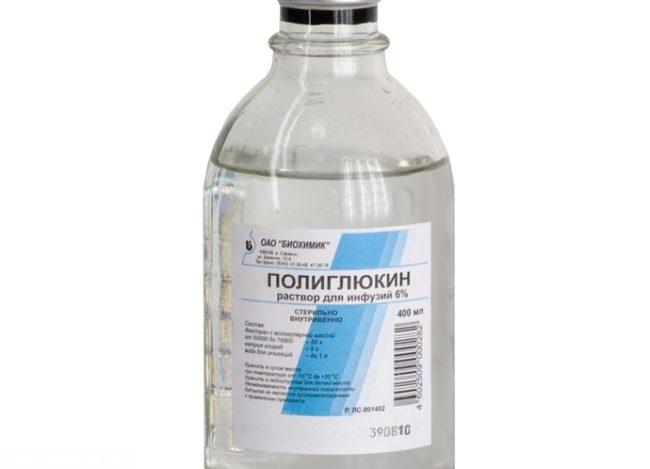 Препарат полиглюкин в виде раствора