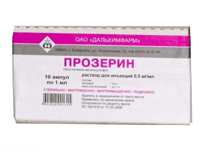 Препарат прозерин в виде инъекций