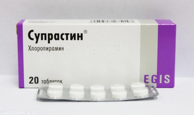 Препарат супрастин от аллергии
