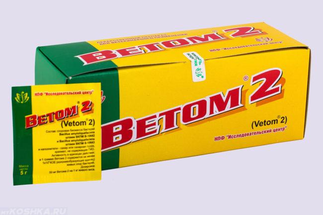 Пробиотик ветом в упаковке