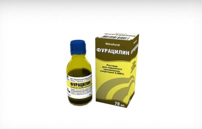 Препарат фурацилин в виде раствора